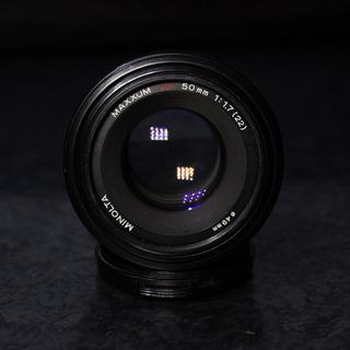 Lente Minolta 50mm 1.7 (para Sony Alpha)