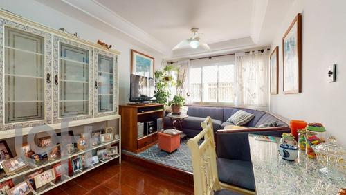 Imagem 1 de 17 de Apartamento - Ap04077 - 69538945
