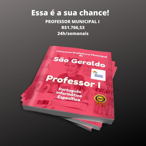 Apostila Em Pdf Concurso Prefeitura São Geraldo