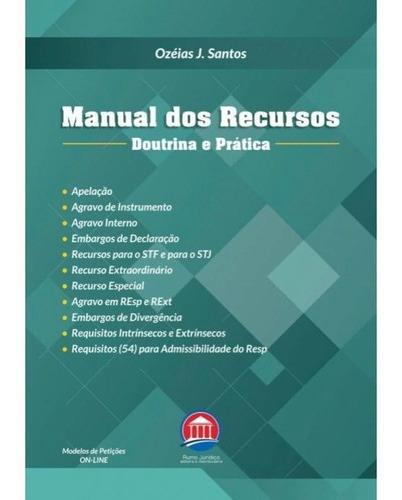 Imagem 1 de 1 de Manual Dos Recursos  Doutrina E Prática
