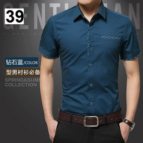 Camisa Manga Curta Slim Fit Pronta Entrega Varios Modelos