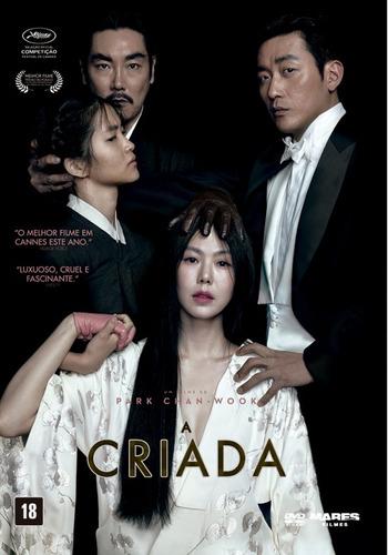 Dvd - A Criada - Park Chan Wook- Original Lacrado Novo