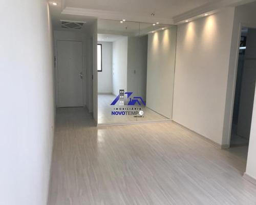 Imagem 1 de 15 de Apartamento A Venda Em São Paulo Com 3 Dorms E 2 Vagas - Ap00961 - 69266150
