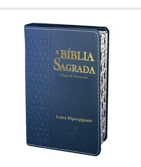 Bíblia Hiper Gigante Estrela De Davi Masculina Azul 14x21