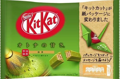 Imagen 1 de 3 de Chocolate Kitkat Japones De Matcha / Té Verde Paquete