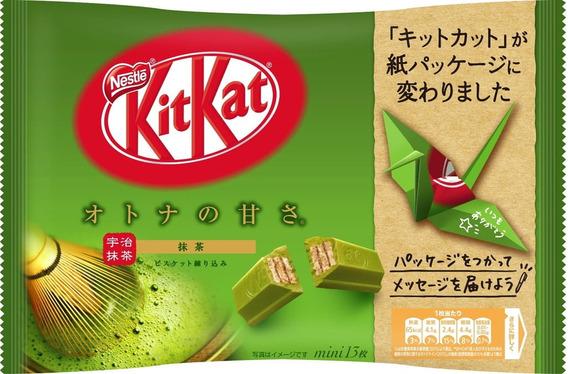 Chocolate Kitkat Japones De Matcha / Té Verde Paquete