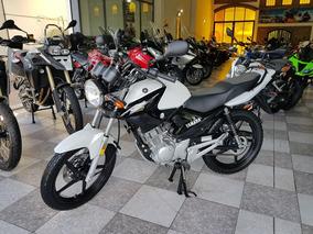 Yamaha Ybr 125 0km - Entrega Inmediata - Financio