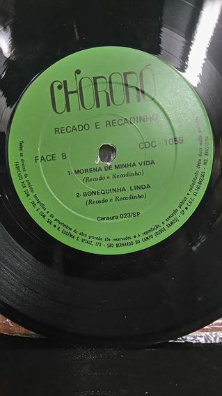 Dupla Sertaneja - Compacto - Recado E Recadinho