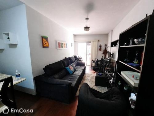 Imagem 1 de 10 de Apartamento À Venda Em Rio De Janeiro - 23573