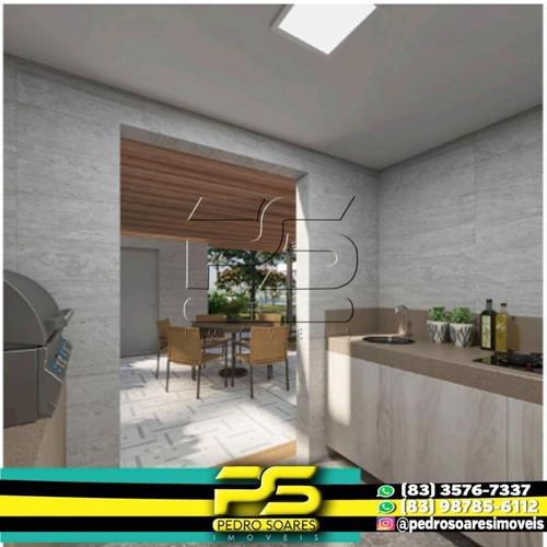 Apartamento Com 2 Dormitórios À Venda, 63 M² Por R$ 372.187,18 - Ponta Do Seixas - João Pessoa/pb - Ap2857