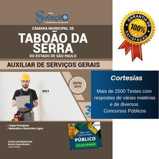 Apostila Auxiliar Serviços Gerais Câmara Taboão Da Serra Sp