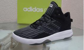 Gvashoes Tenis Revival adidas Num 27 Cm -no Jordan
