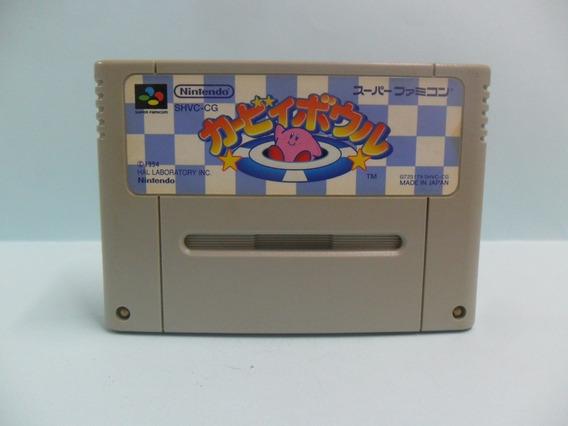 K005 Kirby Bowl ( Kirby