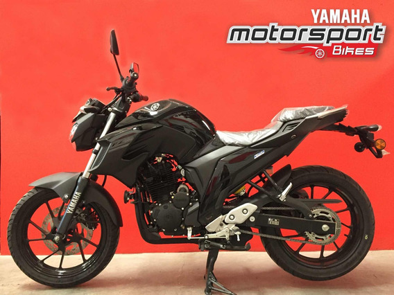 Yamaha Fz 250 Con Documentos Incluidos