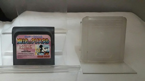 Mickey Land Of Illusion - Game Gear
