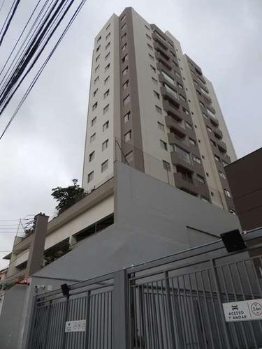 Apartamento À Venda, 3 Quartos, 1 Vaga, Chácara Santo Antônio (zona Leste) - São Paulo/sp - 2578