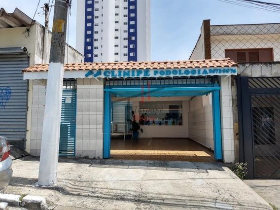 Casa Comercial - Tatuape - Ref: 7465 - V-7465