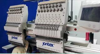 Bordadora Industrial 2 Cabezas Jontex
