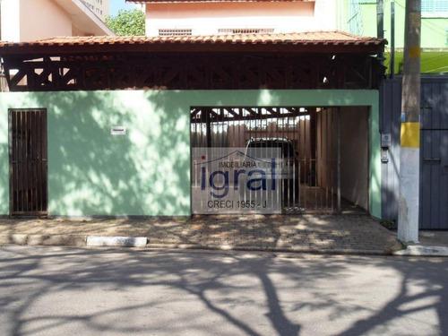 Imagem 1 de 30 de Vende Sobrado Vila Monte Alegre - R$ 1.500.000,00 - So0207