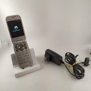 Sony Ericsson Z750 Usado Bom Estado Raridade