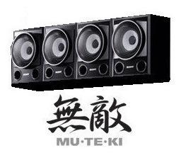 04 Caixas Acusticas Sony Muteki 185w - Seminovas