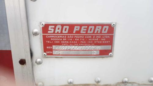 Imagem 1 de 6 de São Pedro