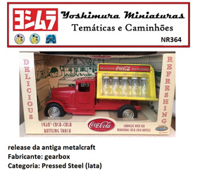 Coca Cola Delivery Gearbox Lata