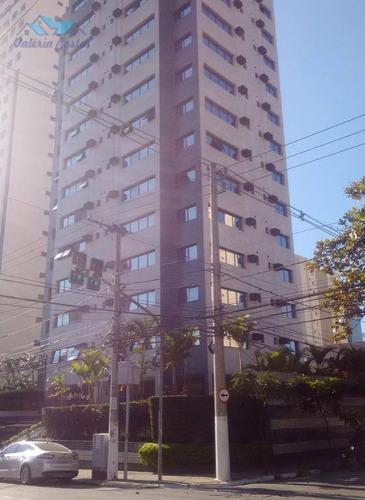 Imagem 1 de 28 de Sala, 70 M² - Venda Por R$ 405.000,00 Ou Aluguel Por R$ 2.000,00/mês - Chácara Santo Antônio (zona Sul) - São Paulo/sp - Sa0023