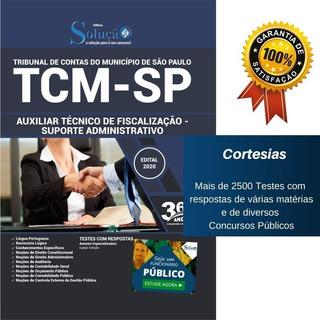 Apostila Auxiliar Fiscalização Suporte Administrativo Tcm Sp