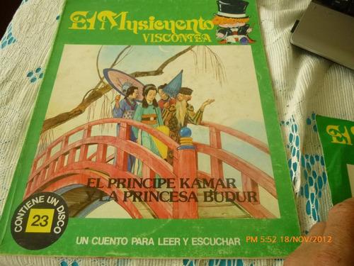 Vinilo Single + Cuento El Principe Kamar Y La Prince (848
