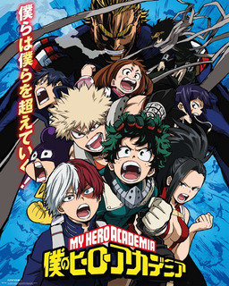 Serie My Hero Academia + Memoria Usb 16 Gb