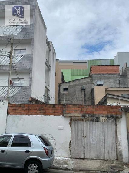 Terreno À Venda, 140 M² Por R$ 380.000,00 - Centro - Diadema/sp - Te1038