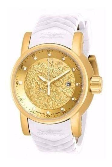 Relógio Yakuza Branco Com Caixa