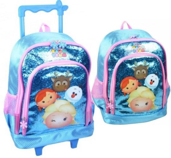 Kit Mochila Infantil Frozen Tsum Frete Gratis 12x S/juros