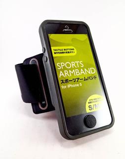 Brazalete Armband iPhone 5 / Toto Celulares