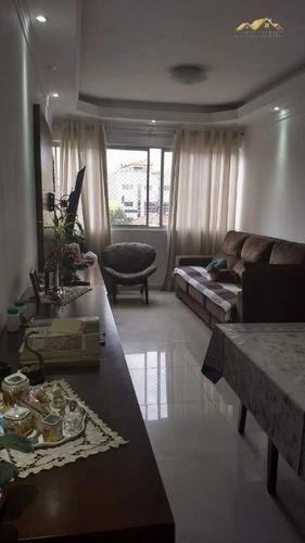 Imagem 1 de 27 de Apartamento Com 3 Dormitórios À Venda, 69 M² Por R$ 250.000,00 - Centro - Guarulhos/sp - Ap0222