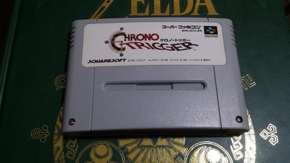 Chrono Trigger (jp)