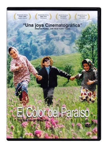 El Color Del Paraiso Color Of Paradise Majid Pelicula Dvd