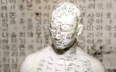 Curso Online De Diagnosis Oriental