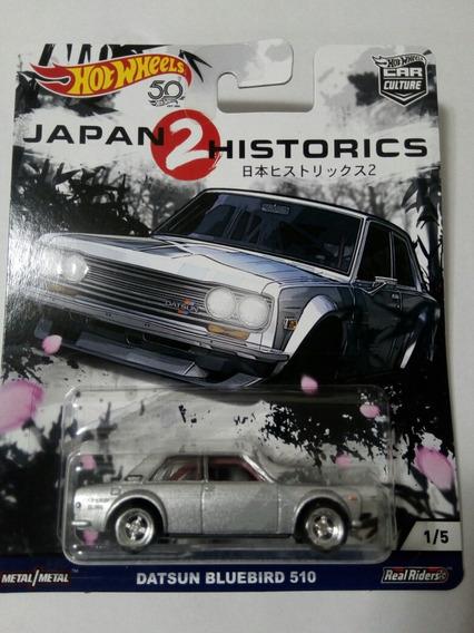 Datsun Bluebird 510 Japan Historics 2 - Gianmm