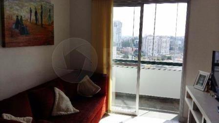 Apartamento Residencial À Venda, Vila Sônia, São Paulo. - Ap0919