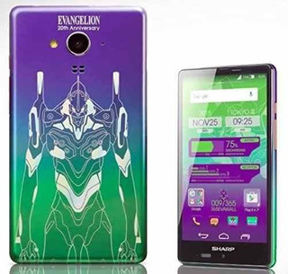 Sharp Evangelion Desbloqueado Smart Phone Sh-m02-eva20 Sim