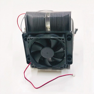 Kit Refrigeracion Vondom Con Celda Peltier T6/12/18/20/50