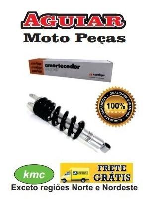 Amortecedor Traseiro Cofap Pró-link Xlr 125 Nx 150 200 Honda