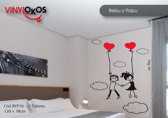 Vinilo Pareja Con Globos Y Nubes