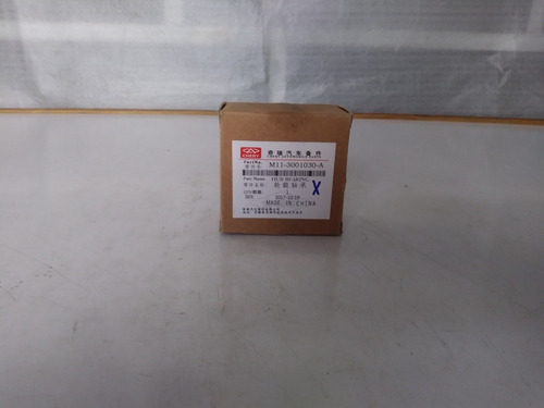 Rodamiento M11-3001030 Delantero Chery X1/laser/bora
