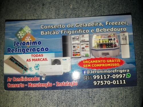 Imagem 1 de 1 de Jerônimo Refrigeração