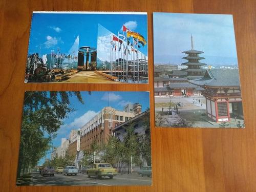 Imagen 1 de 2 de Tarjetas Postales De Japón Años70's Nuevas