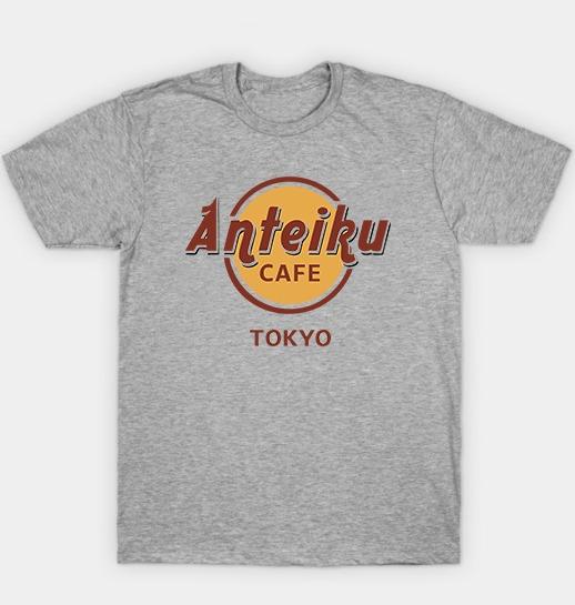 Remera Tokyo Ghoul Anteiku Cafe