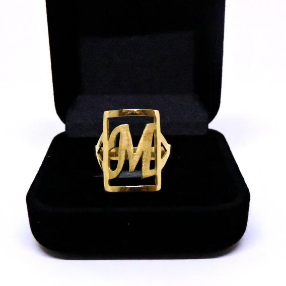 Anel De Letra M Quadrado Em Ouro 18k 750 Maciço Feminino